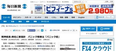 スクリーンショット 2014-06-04 19.41.51