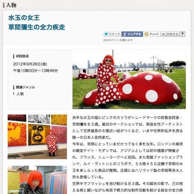 スクリーンショット 2014-07-08 19.01.08