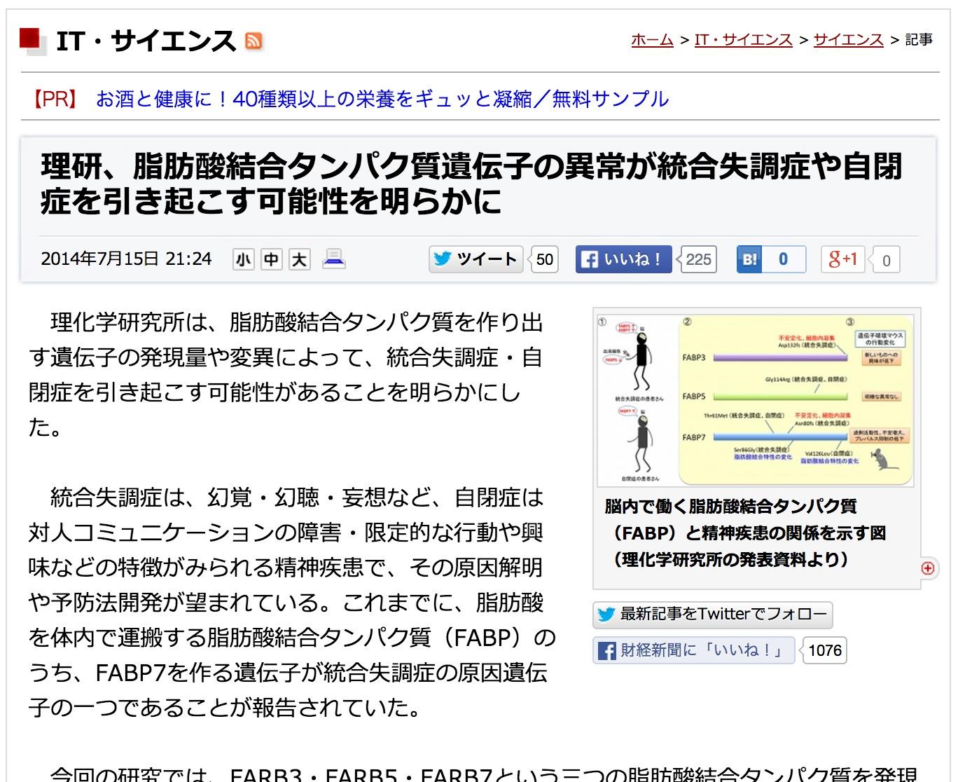 スクリーンショット 2014-08-03 7.40.06