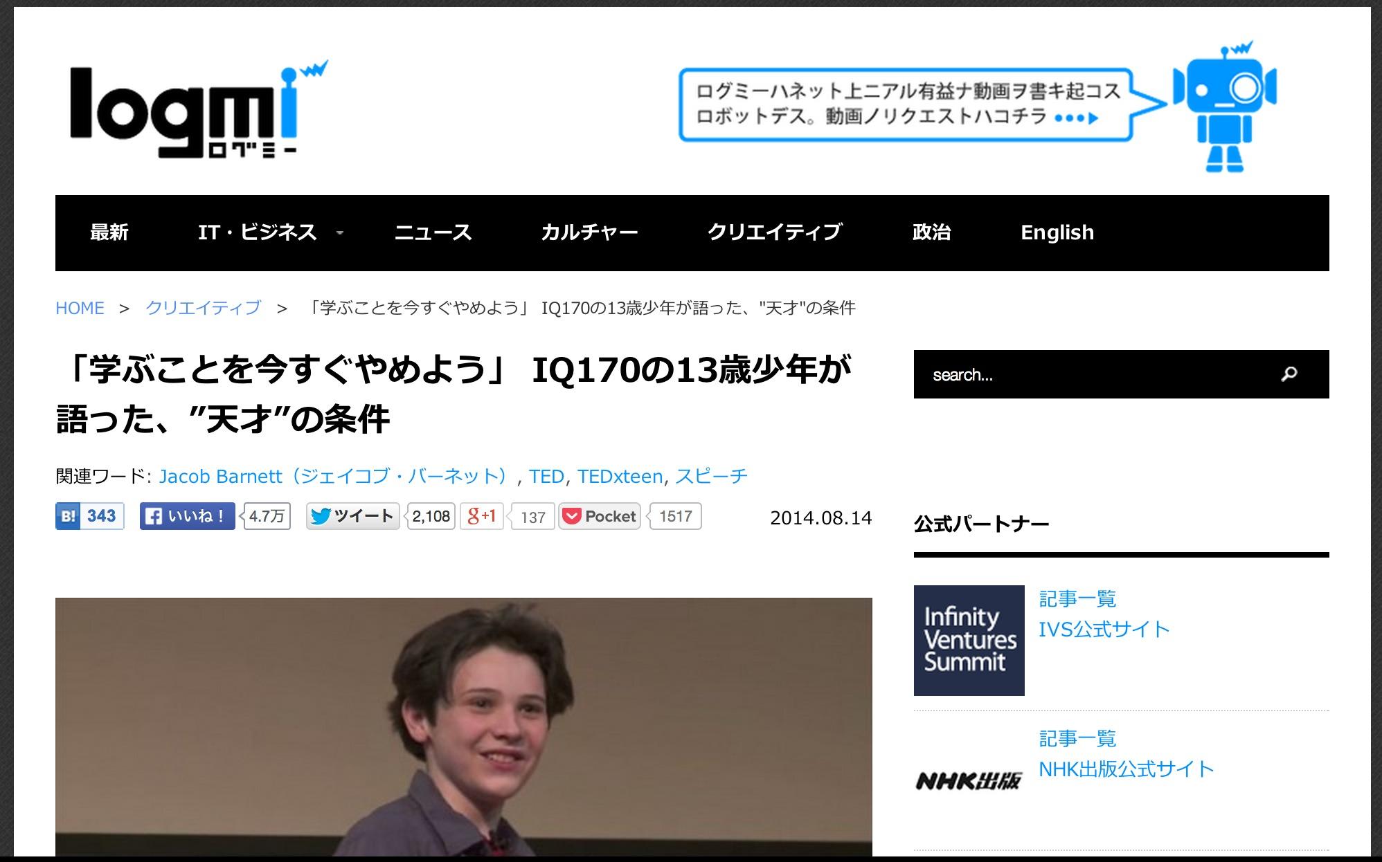 スクリーンショット 2014-10-15 20.58.04
