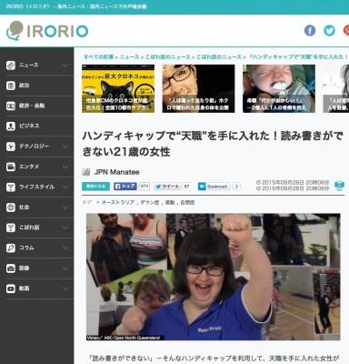 スクリーンショット 2015-09-30 17.15.54